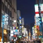 大阪の北新地で配布されているあるモノには、人と自分を幸せにするヒントがいっぱい詰まっていた!