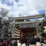 福男で有名な西宮神社で福をもらってきたよ!