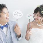 アラフォーで彼氏ナシの女性が、17年ぶりに見事年下男性をゲットし結婚&妊娠できたワケ。