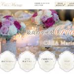 CREA Mariage(クレアマリアージュ) 根本奈帆さんインタビュー